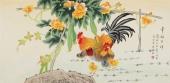 北京美协 工笔画名家 凌雪四尺工笔画《幸福吉祥》