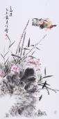 【已售】河北花鸟名家王学增 三尺 写意花鸟《高洁》