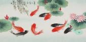 【已售】北京美协凌雪四尺工笔九鱼图《年年有余》