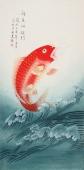 【已售】北京美协 工笔画名家 凌雪四尺工笔画《鲤鱼跳龙门》
