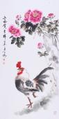 【已售】河北花鸟名家王学增 三尺 写意花鸟《富贵吉祥》