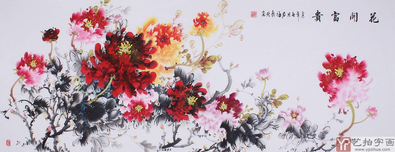 家庭客厅挂什么字画好  中国字画首选花鸟画