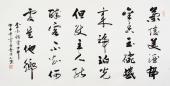 书画家协会常务理事李孟尧    小楷体四尺对开《李白 客中行》