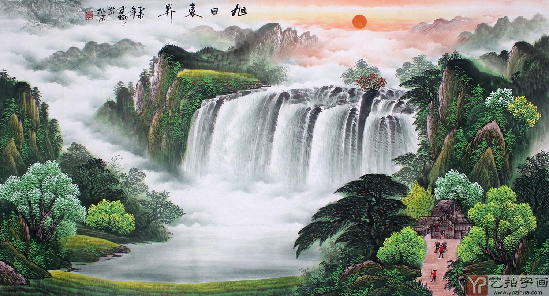 【已售】赵君梅六尺国画山水《旭日东升》