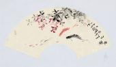 【已售】实力派画家天语写意花鸟扇面《鱼乐天下》