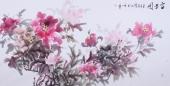 【已售】随州市美协秘书长刘耀元 四尺国画牡丹《富贵图》