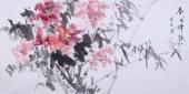 随州市美协秘书长刘耀元 四尺国画牡丹《春风醉艳》