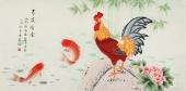 【已售】北京美协工笔画家凌雪 四尺风水画《吉庆有余》