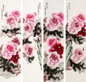 著名花鸟画家张清栋 国画牡丹四条屏《富贵图》