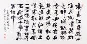 安徽书法名家高云彩四尺书法作品《三国演义开篇词》