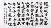 安徽书法名家高云彩六尺书法作品《钟山风雨起苍黄》