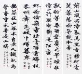 安徽书法名家高云彩四条屏书法作品《前山风雨凉》