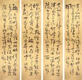 书画家协会副主席王洪锡草书 书法四条屏 古诗四首