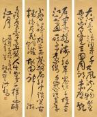 书画家协会副主席王洪锡草书 书法四条屏《三国开篇词》