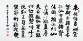 【询价】实力书法家吴浩四尺书法作品《南徐城古树苍苍》