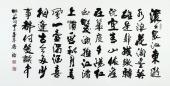 【询价】实力书法家吴浩四尺书法作品《临江仙》