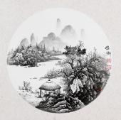 【已售】河北美协李俊卿 扇面工笔山水画《山高雅集图》