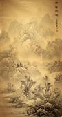 【已售】河北美协李俊卿 四尺竖幅工笔山水《携琴访友》