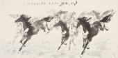 【已售】动物画名家江南一马 杨主旺水墨国画马《马到成功》