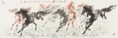 【已售】江南画马人杨主旺四尺长条八骏图《马到成功》