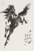 著名动物画家杨主旺四尺三开水墨马《马到成功》