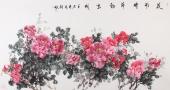 赵敏六尺国画牡丹《花开时节动京城》