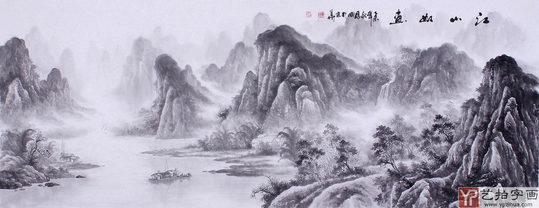 【已售】画家陈厚刚六尺横幅办公室山水画作品《江山如画》