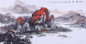 国家一级美术师杨秀亮四尺横幅山水画作品《大墅秋风》