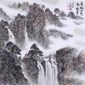 【已售】山水画名家郝志强四尺斗方精品国画《春城雨色动微寒》