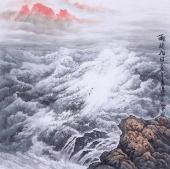 张红专四尺斗方海景图《观海旭日》