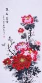 家居挂画牡丹 赵君梅四尺竖幅花鸟画作品《荣华富贵》