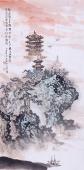 湖北著名书画家庾超然三尺竖幅山水画作品《黄鹤楼》