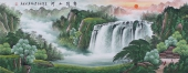 赵君梅小六尺山水画作品《锦绣山河》