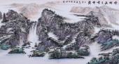 【已售】名人字画 张永文山水画作品《峰行万里云伴舞》