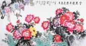青年画家井秋月六尺横幅牡丹画《富贵花开紫气东来》
