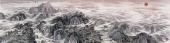 【已售可定制】辽宁美协张振栋小八尺横幅写意精品山水画《日映江山图》