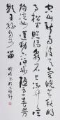 刘峰 四尺竖幅草书书法作品《空山新雨后》