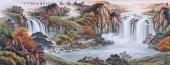 【已售】客厅装饰画 欧阳小六尺横幅聚宝盆山水画《源远流长》