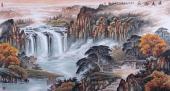 【已售】聚祥纳瑞图 欧阳六尺聚宝盆山水画《源远流长》