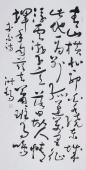 【已售】王洪锡四尺书法精品草书作品《送友人》
