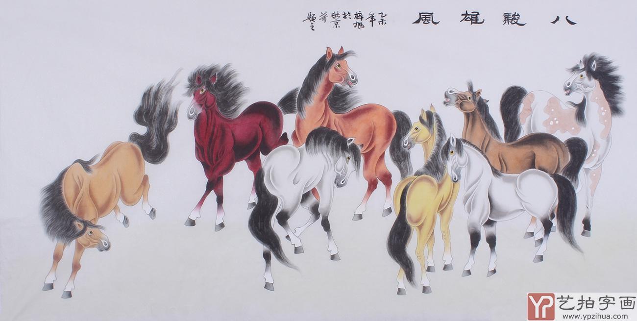 王梓旭动物画精品 四尺工笔《八骏雄风》