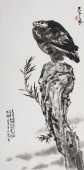 【询价】茶楼字画 丰伟四尺竖幅写意水墨画《君子之风》
