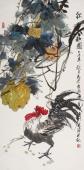 【询价】实力派画家冯志光四尺竖幅《秋趣图》