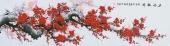 广西美协周翁弟六尺对开横幅梅花图《五福献瑞》
