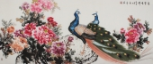 著名花鸟画名家寇萍六尺横幅牡丹《富贵吉祥》