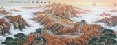 【已售】广西美协欧阳精品六尺横幅长城字画《长城万里秋》