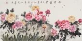 花鸟名家寇萍四尺横幅牡丹字画《花开富贵》