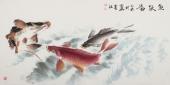 河南画鱼名家李春江四尺横幅《鱼跃图》