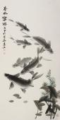 画鱼名家李春江四尺竖幅鱼《春水乐游》