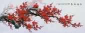 广西美协周翁弟六尺横幅梅花图《红梅放春》